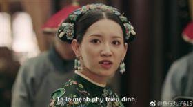 延禧攻略、爾晴、蘇青(圖/翻攝自微博)