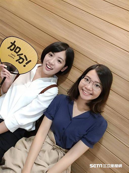 黃瀞瑩七夕合體時代力量議員參選人黃郁芬 翻攝黃郁芬臉書