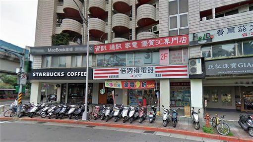 台北市內湖區星巴克門市外觀(翻攝自Google Map)
