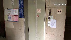 老電梯不換1800
