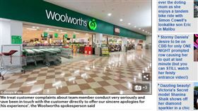 澳洲 超市