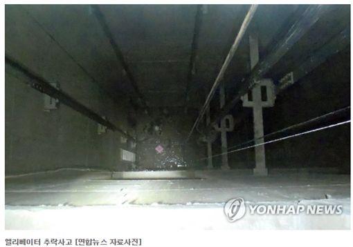 釜山一棟社區大樓電梯吃人,27歲女保全慘死地下3樓。(圖/翻攝韓聯社)