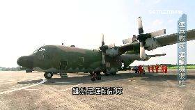 M多功能軍機0800