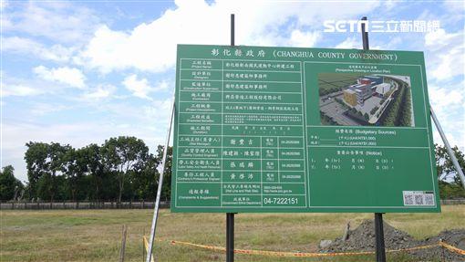 彰南國民運動中心基地。(圖/讀者提供)