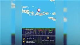 地震,印尼,強震,松巴哇島,龍目島 圖/翻攝自推特 https://goo.gl/KHSPfM