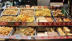鹹酥雞,/翻攝自爆怨公社