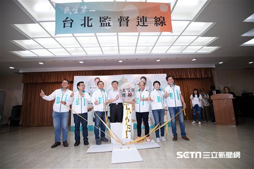 柯文哲合體宋楚瑜 出席「台北監督聯盟」成立茶會 競選團隊提供