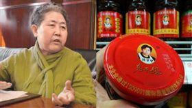 老乾媽辣椒醬,創辦人陶華碧 圖翻攝自微博