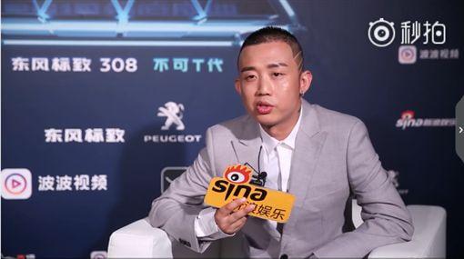 Gai、吳亦凡/中國新說唱微博、新浪娛樂