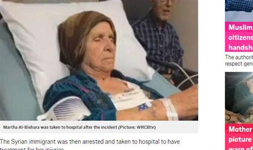 執法過當?3警用電槍電倒87歲阿嬤美國,警察,電擊槍,執法過當,移民https://metro.co.uk/2018/08/16/police-taser-87-year-old-grandmother-as-she-does-her-gardening-7849133/