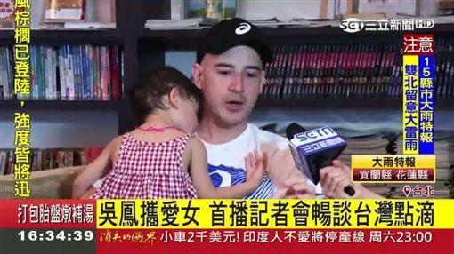「我們一家人」 新住民在台灣的故事