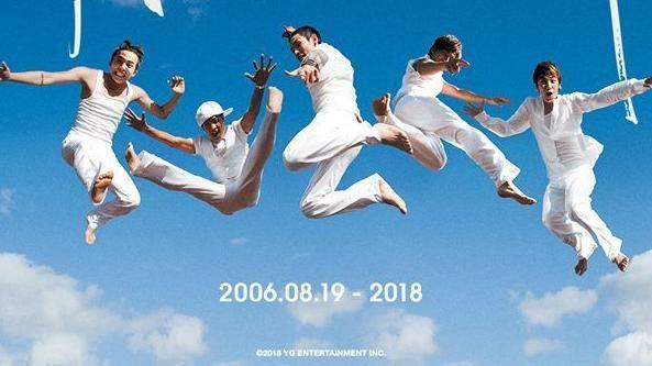 BIGBANG12年!隱藏版照曝光