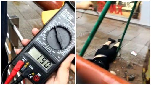 中國大陸,男子在大街上觸電身亡(圖/翻攝自微博)