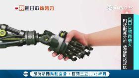 文 日科技奧運.SOT-4'42