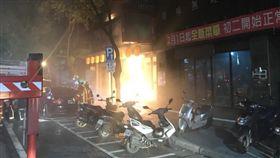 桃園,火警,薑母鴨,燒烤店(圖/翻攝畫面)
