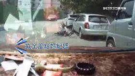 突襲撞轎車0600(DL)