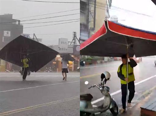 朋友暴雨中送傘救援,眾人看了全笑噴。(圖/網友劉家洋授權提供)