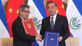 薩爾瓦多、中國大陸建交 圖翻攝自微博