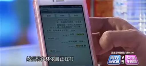 六月求救借10萬 「林依晨、林心如、黃小柔反應」網大推!(圖/翻攝自YouTube)