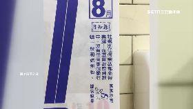 日知錄牡蠣1200