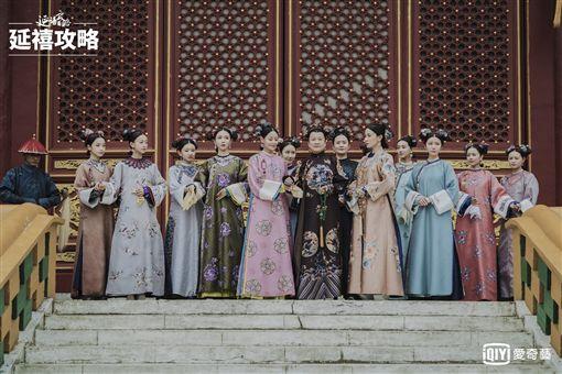 《延禧攻略》劇照/妃子群像。(愛奇藝台灣站提供)