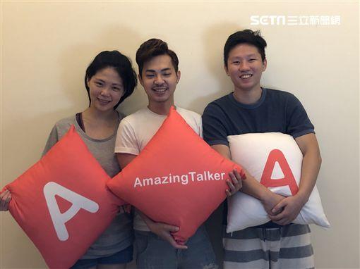 多益,英文,考試,門檻,AmazingTalker