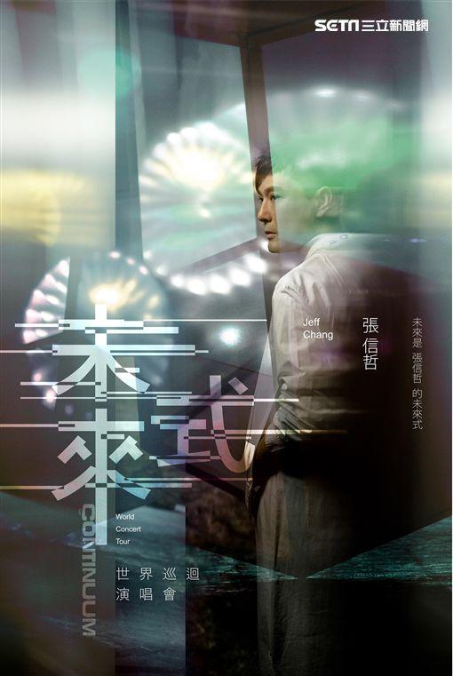 張信哲/提供:潮水音樂