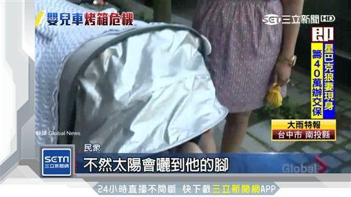 驚!嬰兒車蓋毯子遮陽 竟飆近40度SOT嬰兒車,遮陽,毯子,中暑,體溫