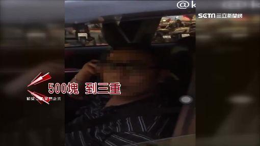 女驚險穿梭車陣 攔車問:載不載我?