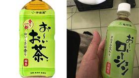 這罐潤滑液包裝,與伊藤園綠茶相似。(圖/翻攝伊藤園官網、PTT)