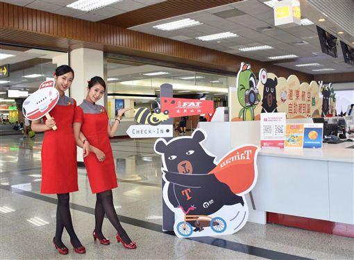 吉祥物喔熊組長與菊島浩克 松山機場候客