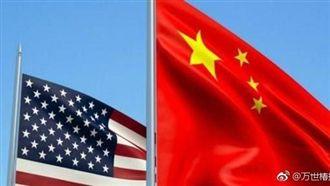 貿易戰延燒 學者:技術戰成致命打擊