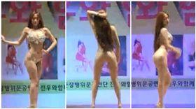 南韓,光復節,勞軍,跳舞,物化女性(圖/翻攝自YouTube)
