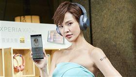 Sony Mobile提供 Xperia XA2 Plus