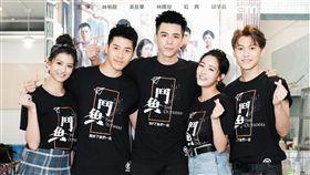 邱宇辰(右起)、王淨、林柏叡、吳岳擎、虹茜出席《鬥魚》媒體感恩茶敘。(圖/多曼尼提供)