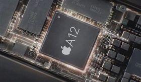 新iPhone,iPhone,A12晶片,愛瘋 圖/翻攝自新浪科技