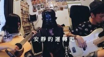 郭采潔/臉書
