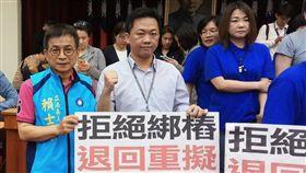 林冠勳,國民黨,議員,參選人 圖/翻攝臉書