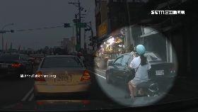 騎車邊視訊0930