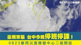 林佳龍,台中市,停班停課,豪雨,熱帶性低氣壓,熱低壓