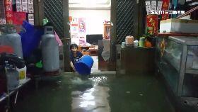 嘉義東石淹2400