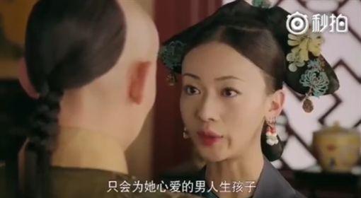 《延禧》魏瓔珞懷孕了!「放閃誓言」讓女人超有感(圖/翻攝自微博、秒拍)