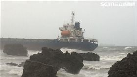 高雄港,船舶,擱淺,救援,受困,拖救,熱帶性低氣壓,/台灣港務公司提供