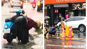 大雨,撿拾垃圾,無名英雄。
