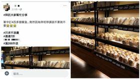 棄單或促銷?國軍遭控訂400個餐盒不取貨 網質疑真實性 圖/翻攝自臉書