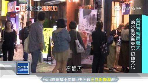 日本瘋台食!手搖飲料店東京大排長龍SOT日本,東京,台食,珍珠奶茶,排隊