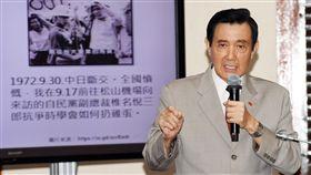 馬英九出席國會青年體驗營(2)前總統馬英九30日在立法院出席「青島東很多派對」第3屆國會青年體驗營演講,向與會的年輕學子分享從政歷程。中央社記者施宗暉攝 107年6月30日