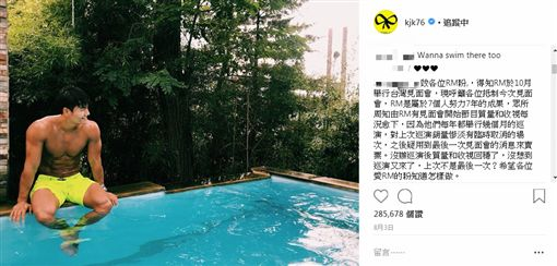 running man/金鍾國IG