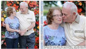 初戀60年後再重逢/每日郵報