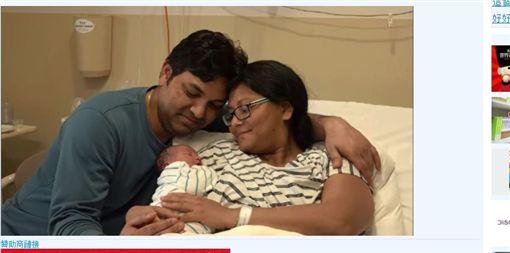 澳洲,孕婦,護士,生產,女嬰(圖/翻攝自《澳洲新聞網》)